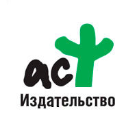 Новый русский бестселлер, серия Издательства АСТ