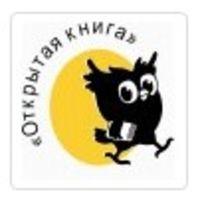 Издательство Открытая книга - фото, картинка