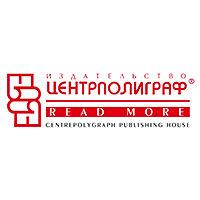 Классическая библиотека приключений и научной фантастики, серия издательства Центрполиграф