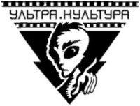 Издательство Ультра. Культура