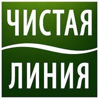 Товар Чистая линия - фото, картинка