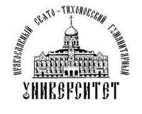 Издательство Православный Свято-Тихоновский гуманитарный университет