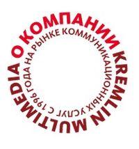 Издательство Kremlin Multimedia