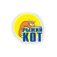 Производитель Рыжий кот