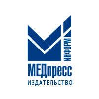 Издательство МЕДпресс-информ