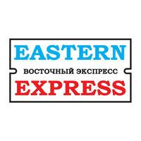 Производитель Eastern Express