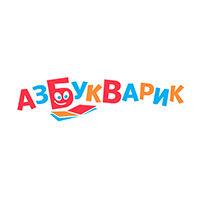 Стихи малышам, серия Издательства Азбукварик