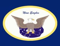 Производитель Nine Eagles - фото, картинка