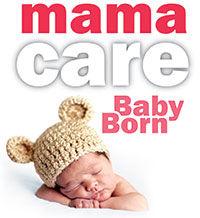 Baby Born (Mama Care), серия Производителя Эльфа